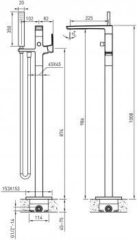Змішувач для ванни IMPRESE Grafiky ZMK061901060