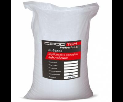 """Засіб ЗВІД для видалення карбонатно-кальцієвих відкладень """"ЗВІД-ТВН"""" Professional порошкоподібний (30кг)"""
