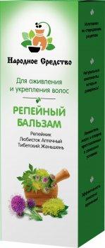 Репейный бальзам Народное средство Для оживления и укрепления волос 200 мл (4823015930324)