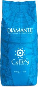 Кава в зернах CaffeSi Diamante 1 кг (8003012000619)