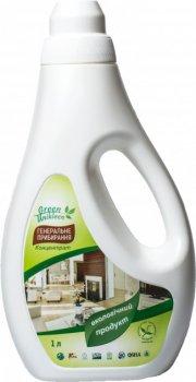 Экологически чистое универсальное средство для уборки помещений Green Unikleen Генеральная уборка 1000 мл