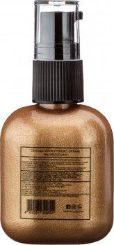 Шиммер для тела Mermade Bronze champagne 50 мл (4820241300822)