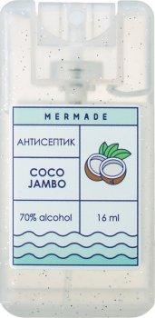 Набір антисептиків-спреїв для рук Mermade Coco Jambo 16 мл х 5 шт. (5MRA0004S) (2000000206608)