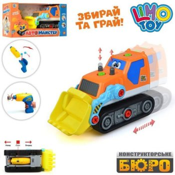 Конструктор машинка на шурупах Limo toy бульдозер 28 см-ездит, шуруповерт на батарейке (22917)