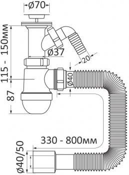 Сифон для раковины RJ RSW405080-3