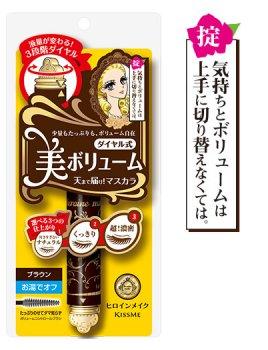 Тушь для ресниц Isenan Heroine Make brown Три объема 6 г (4901433039802)