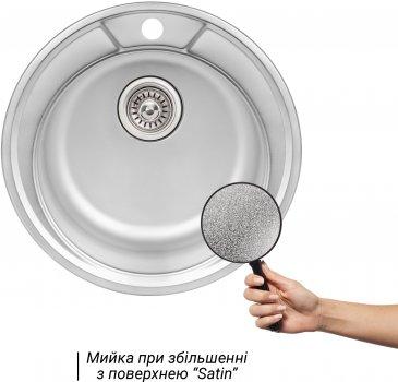 Кухонная мойка QTAP D490 Satin 0.8 мм (QTD490SAT08)