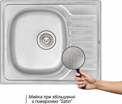 Кухонна мийка QTAP 5848 Satin 0.8 мм (QT5848SAT08)