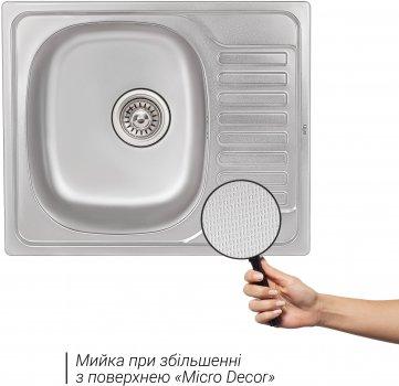 Кухонна мийка QTAP 5848 Micro Decor 0.8 мм (QT5848MICDEC08)