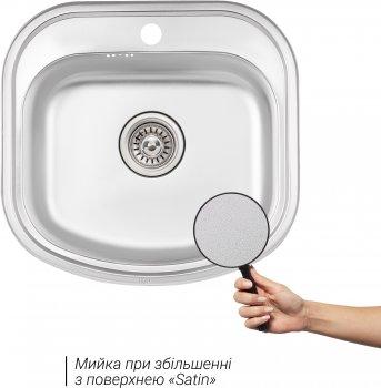 Кухонная мойка QTAP 4947 Satin 0.8 мм (QT4947SAT08)