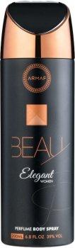 Дезодорант для женщин Armaf Beau Elegant 200 мл (6294015102543)