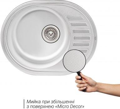 Кухонна мийка QTAP 5745 Micro Decor 0.8 мм (QT5745MICDEC08)
