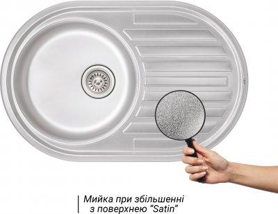 Кухонна мийка QTAP 7750 Satin 0.8 мм (QT7750SAT08)