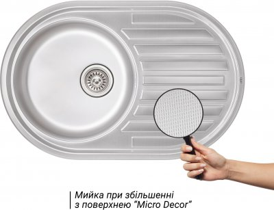 Кухонна мийка QTAP 7750 Micro Decor 0.8 мм (QT7750MICDEC08)