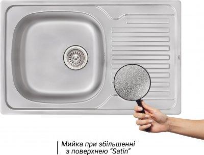Кухонна мийка QTAP 7850 Satin 0.8 мм (QT7850SAT08)