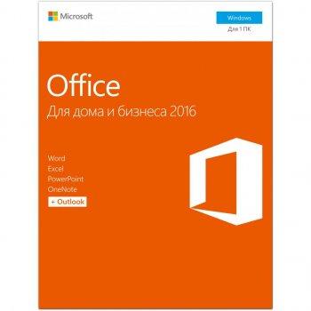 Офісне додаток Microsoft Office 2016 Home and Business 32/64bit Russian DVD BOX (T5D-02703)