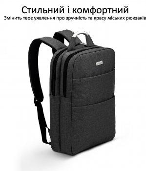"Рюкзак для ноутбука Promate Nova-BP 15.6"" Black"