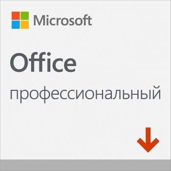 Офисное приложение Microsoft Office 2019 Pro ESD Бессрочный (все языки) (269-17064)