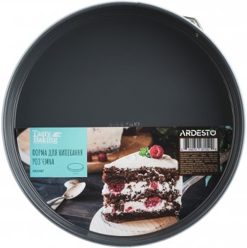 Форма для випікання Ardesto Tasty Baking кругла 24 см (AR2308T)
