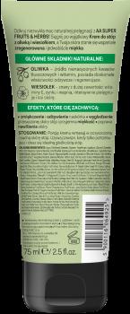 Крем AA Super Fruits And Herbs для ног олива и примула 75 мл (5900116064925)