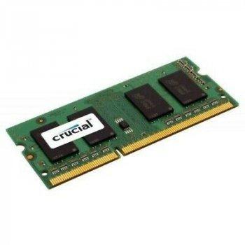 Модуль памяти Crucial DDR4 8Gb 2133 MHz Sodimm (CT8G4SFD8213.C16FBD1), б/у