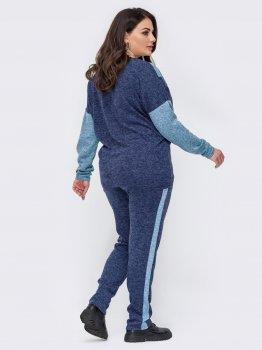 Спортивный костюм Dressa 52769 Синий