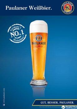 Пиво Paulaner Hefe-Weissbier світле нефільтроване 5.5% 5 л  (4066600601951)