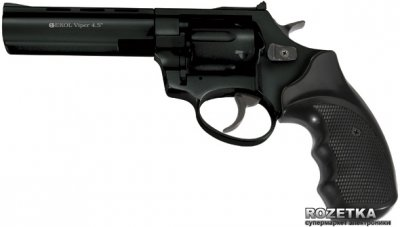 Револьвер Ekol Viper 4.5 MATTE BLACK (E4VPI1 20010031)