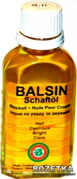 Засіб для обробки дерева Klever Ballistol Balsin Schaftol 50ml (світлий) (4290008)