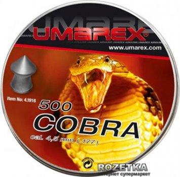 Свинцовые пули Umarex Cobra 0.56 г 500 шт (4.1916)