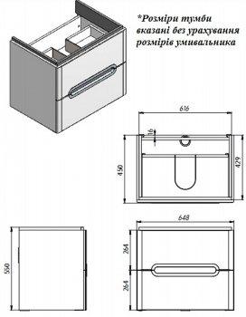 Тумба Juventa PRATO Pr-65 чорний з умивальником Atria 65