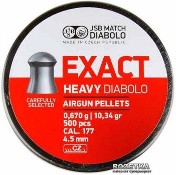 Свинцовые пули JSB Diabolo Exact Heavy 0.67 г 500 шт (14530523)