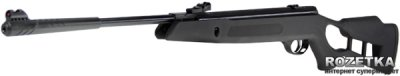 Пневматическая винтовка Hatsan Striker Magnum (Edge)