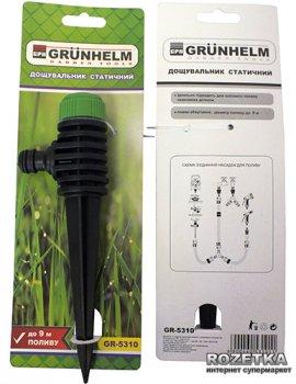 Розбризкувач статичний Grunhelm GR-5310 (40302)