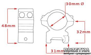 Кріплення для оптичного прицілу Hawke Matchmount Weaver 30mm Med 2 pc (920808)
