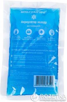 Аккумулятор тепла / холода Кемпинг 150 г 1 шт (4820152616524)
