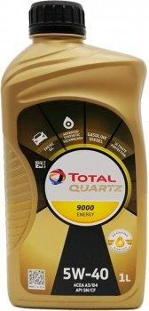Моторне масло Total Quartz 9000 Energy 5W-40 1 л (166245)