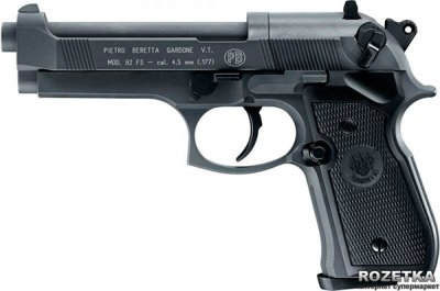 Пневматичний пістолет Umarex Beretta 92 FS Sniper Grey (419.00.16)