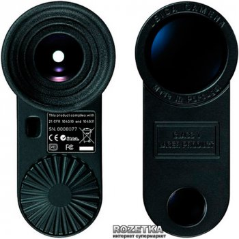 Далекомір Leica Rangemaster CRF 1600-B (16080507)