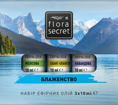 Набор эфирных масел Flora Secret Блаженство для сауны 3х10 мл (4820174891817)