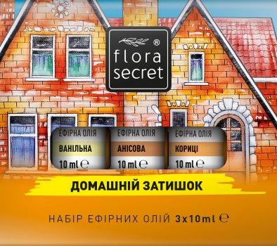 Набор эфирных масел Flora Secret Домашний уют для сауны 3х10 мл (4820174891824)