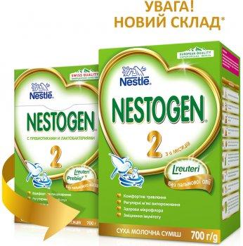 Смесь Nestle Nestogen 2 с 6 месяцев 700 г (7613038443195_7613032571283)