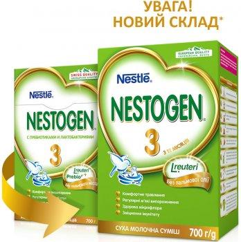 Смесь Nestle Nestogen 3 с 12 месяцев 700 г (7613038449098_7613033440168)