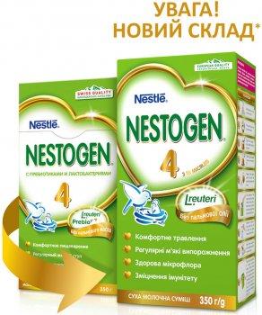 Смесь Nestle Nestogen 4 с 18 месяцев 350 г (7613038448176_7613033078248)