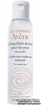 Лосьон для снятия макияжа с глаз Avene 125 мл (3282779051378)