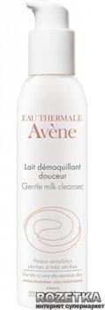 Молочко для снятия макияжа Avene для сухой и очень сухой кожи 200 мл (3282779051514)