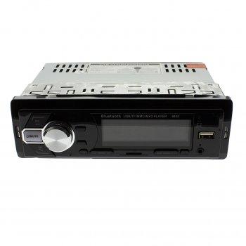 Автомагнитола 1DIN MP3 DEH-6820 /Bluetooth
