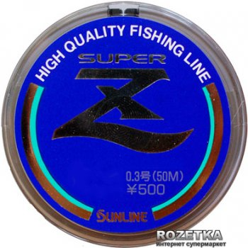 Леска Sunline Super Z HG 50 м #1.5/0.205 мм 3.15 кг (16580044)