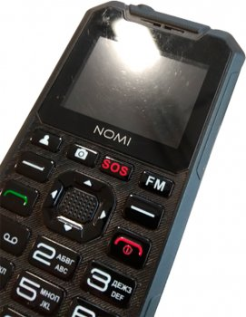 Мобильный телефон Nomi i2000 X-Treme Black (351852110047254) - Уценка