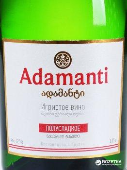 Вино игристое Adamanti белое полусладкое 0.75 л 12.5% (4860004073259)